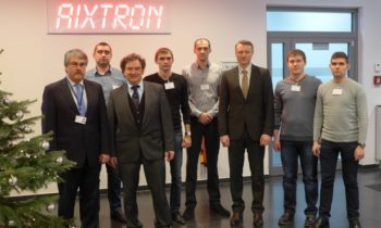 """Fortbildung """"Automatisierung technologischer Prozesse bei der Herstellung elektronischer Bauelemente"""""""