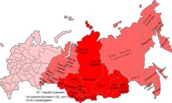 Russisch-Deutsches Geschäftsnetzwerk in Sibirien