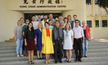 Fortbildungsreise «Bildungssystem in Singapur»