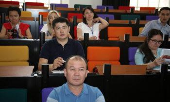 Digitale Universität: Entwicklung und praktische Umsetzung digitaler Technologien in führenden Bildungseinrichtungen
