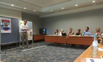 Мероприятие по мониторингу проектов Erasmus+