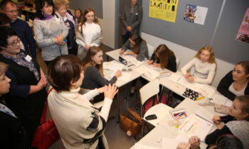 Study tour to Helsinki to learn the Finnish school education system